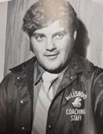 Dennis Hamernick - Varsity Head Coach